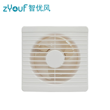 6 inch 4 inch small size exhaust <strong>fan</strong> ventilation 220v/50hz <strong>fan</strong> industrial