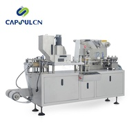 DPP-88 Small Tablet Pet Paper Blister Packaging Packing Machine