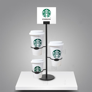 Tabletop Coffee Mug/Cup Holder Display Rack Stand With Logo