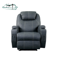 Electric reclining chair in living room sofas leather seating recliner office chair <strong>furniture</strong>