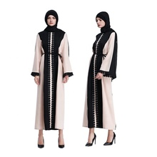 April New Lace Decorative Ankle Length Islamic Clothing <strong>Muslim</strong> Women Dress <strong>Abaya</strong>