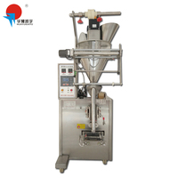Automatic Pesticide/ Dyes / Additives / Rice Flour Powder Packing and Sealing Machine