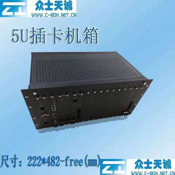 "subrack 5u/ 222*482*450mm 19"" standard aluminum server subrack metal enclosure shell for computer"