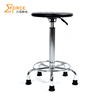 Stool for Laboratory Lab Stool Malaysia Science Lab Stool
