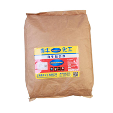 2019 bestseller factory wholesale adhesivos industriales eva hot melt <strong>adhesive</strong> for wood