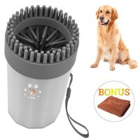 2019 hot sell Paw Cleaner,Dog Paw Cleaner Paw Washer Plunger for Extra Large XL,Pet Portable Paw Washer