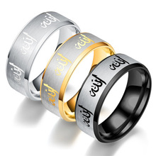Silver Gold black Plated Classic Allah Laser Engrave Stainless Steel Religious Islamic <strong>Ring</strong> For Middle East Jewelry