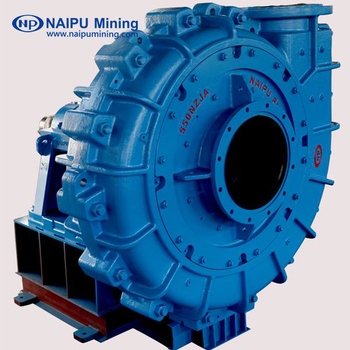 NZJA-550 high quality and efficiency metal impeller mining slurry pump