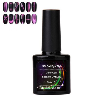 China nails diamond color uv nail gel cat eye gel nail varnish