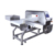 food grade metal detector for processing flour bag 25kg