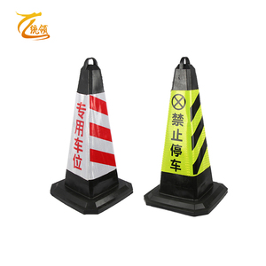 Roadway Safety 730MM Link Type Yellow/Black Or Red/White Rubber Square Traffic Obelisk No Parking Cone