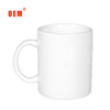 Factory direct price ceramic heating transfer mugs wholesale sublimation mug