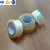 good quality bopp packaging tape/ packing tape