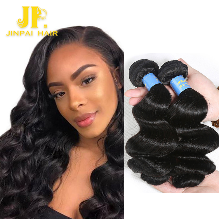 JP Brazilian Virgin loose wave <strong>Hair</strong> 100% Human <strong>Hair</strong> Bundles Natural Color <strong>Hair</strong> Extension