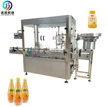 hot selling JB-YG4 automatic milk mineral water bottle syrup filling capping machine shanghai factory
