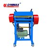/product-detail/double-blade-wire-stripping-machine-waste-wire-recycling-machine-waste-electrical-cable-wire-stripper-machine-62076424970.html