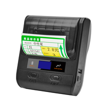 New Arrival Manufacturer Mobile <strong>Android</strong>/iOS Bluetooth Thermal Label Mini Printer