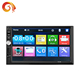 JYT Wholesale 7012B 2 Din 7 Inch HD Touch Screen Android Car Radio Stereo