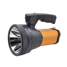 2 Modes 80W Rechargeable Handheld Searchlight Tactical Spotlight Torch Lantern Outdoor Emergency Flashlight with Power Bank