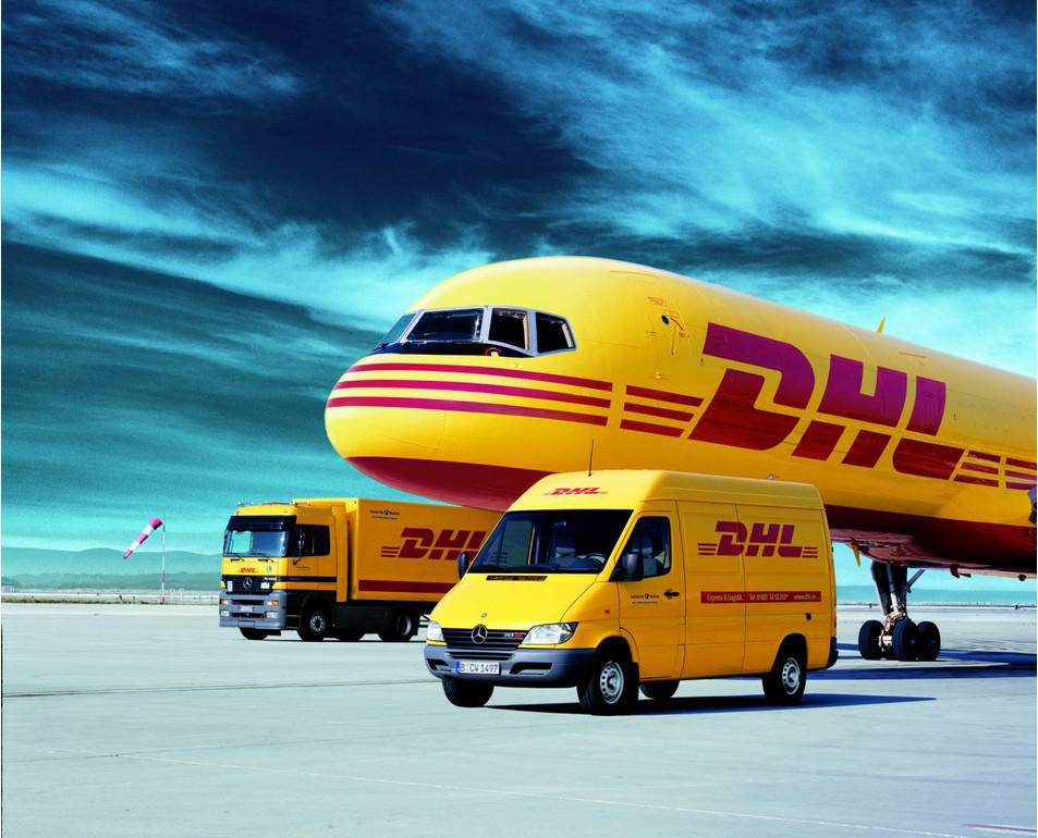 dhl agent <strong>express</strong> door to door delivery services from China to Belgium Netherlands Luxembourg Italy Germany France San Marino