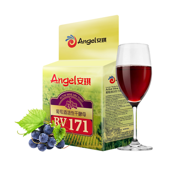 Angel Active Dry Wine Yeast RV171 for rose wine sweet wine oncology