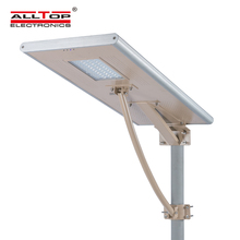 ALLTOP IP65 Outdoor Integrated 60 <strong>W</strong> All In One Led Street Light