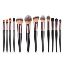 Private Label 12 Piece Makeup Brush Set Luxury Vagen Brushes Makeup Professional