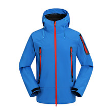 Custom Outdoor Waterproof &amp; windbreaker SoftShell Hiking <strong>Jacket</strong>