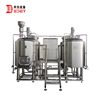 250l 500l 1000l Micro Brewing Beer Brewery Brewhouse System Microbrewery Equipment Cost