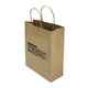 Custom Made Promotional Cheap High Quality Small Brown Kraft Paper Bags