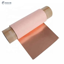 ED Copper Foil for Battery Anode Substrate 8UM,9UM,12UM
