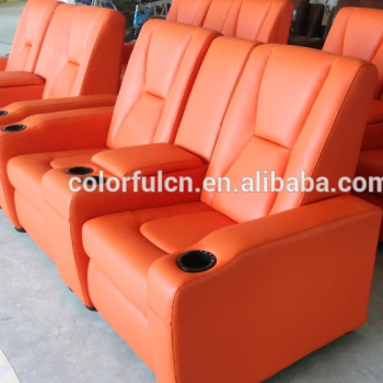 Electronic Power Import Genuine Leather VIP Cinema Seating Cup Hoder LS805B