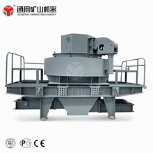 professional manufacturer VSI sand machine maker with rich experience