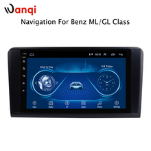 Global Free Shipping Android 8.1 CAR AutoAudio <strong>GPS</strong> FOR BENZ ML 320/ML 350/<strong>W164</strong> GL350 GL400 GL450(X164) Multimedia navigation