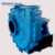 China supplier Jiangxi Naipu brand mineral usage slurry pump for transport slurries