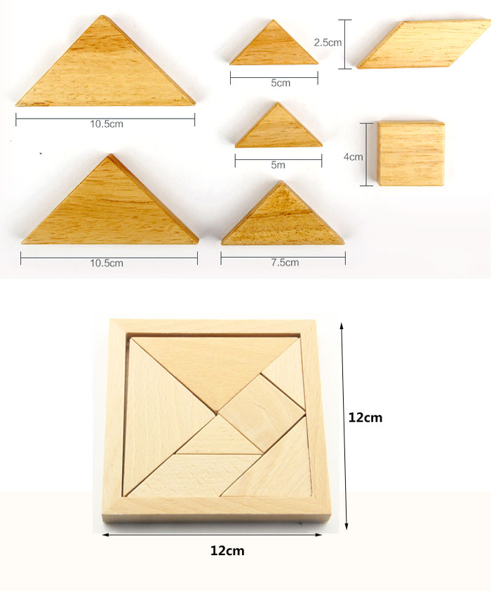 Montessori Materials 2017 new type high quality colorful wooden jigsaw puzzle toys Wood Game Pieces