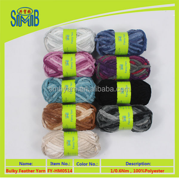 China hand knit fancy yarn manufacturer huicai textile popular wholesale oeko tex 100 skeins cheap chunky yarn for hand knitting