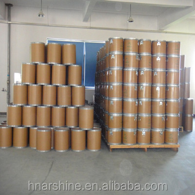bp cefuroxime sodium powder bp cefuroxime sodium powder price