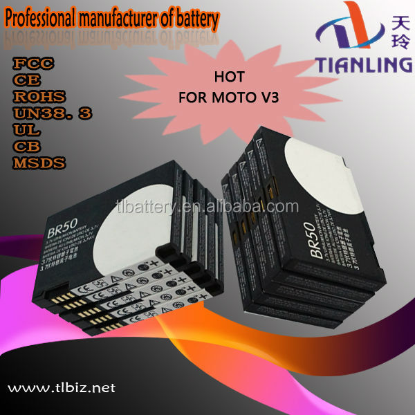 China manufactory mobile phone battery