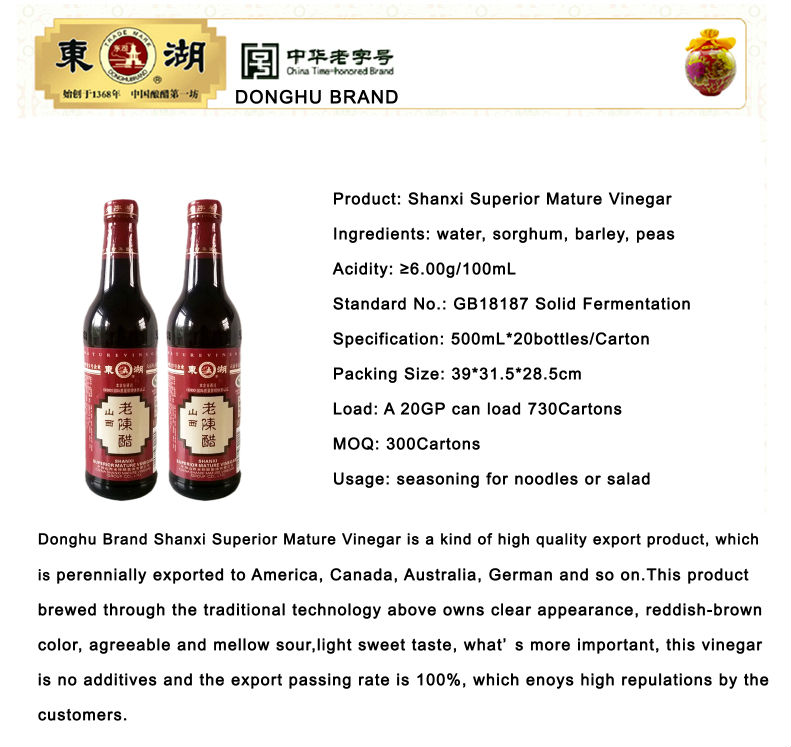 Shanxi Mature Vinegar of Donghu(420ml) favorable vinegar price