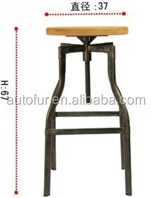 Metal industrial swivel bar stool wooden seat top
