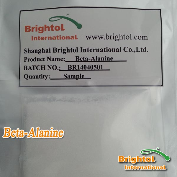 High purity beta-Alanine with best price