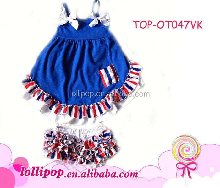 TOP-OT047VK