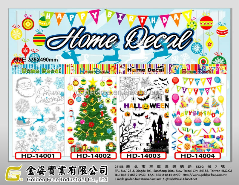 home decal- Golden Free