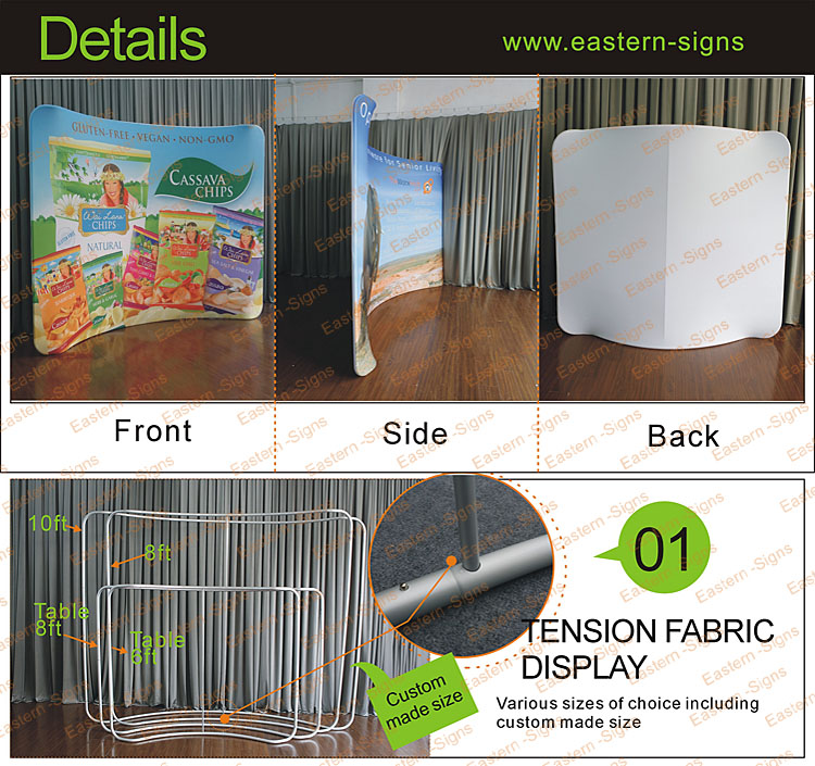 Tension Fabric Quick Banner Display