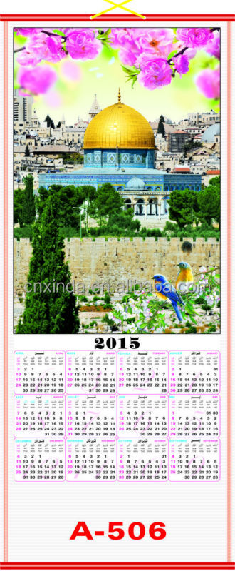 Arab Cane Wall Scroll Calendar Manufacturer Directly