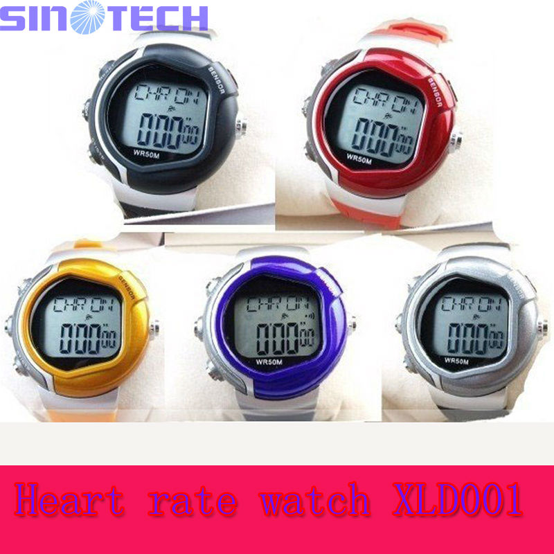 Pulse Heart Rate Monitor Calories Counter heart rate Watch XLJK001 (Grey)
