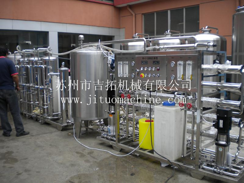 RO water treatment plant price