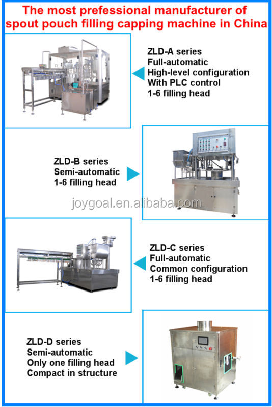 JOYGOAL new design automatic rotary type liquid filling machine for filling jelly milk water edible oil