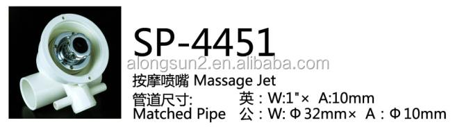 SP-4407D hydromassage jet hydrotherapy spa jet